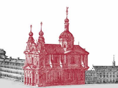 Orgelvesper-Konzertreihe in der Jesuitenkirche Mannheim